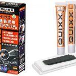 QUIXX(クイックス)の傷リペアシステム