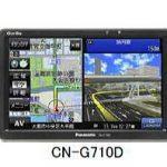 Panasonic Gorilla CN-G510DとCN-G710D